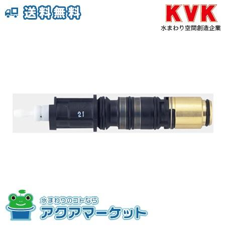 ###KVK 【Z77F】KF770用 SMAサーモスタットカー...