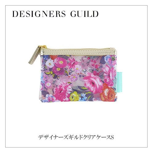 【メール便可・2個まで】 デザイナーズギルドクリ...