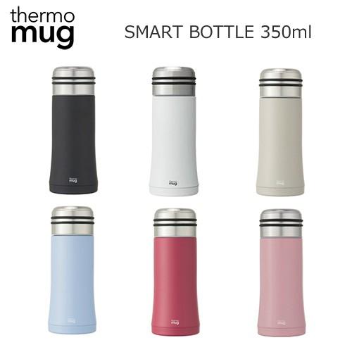 サーモマグ スマートボトル 350ml Smart bott...
