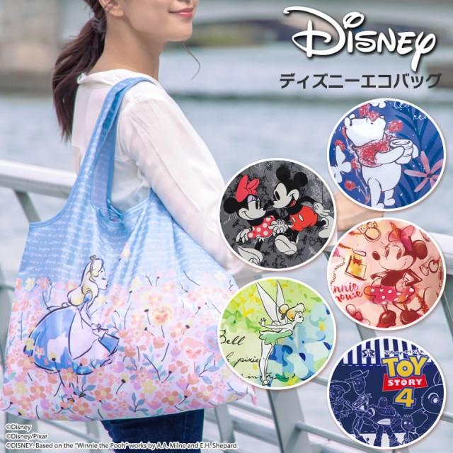 ディズニー エコバッグ ショッピングバッグ Disney 大容量 折りたたみ コンパクト おしゃれ かわいい ギフト