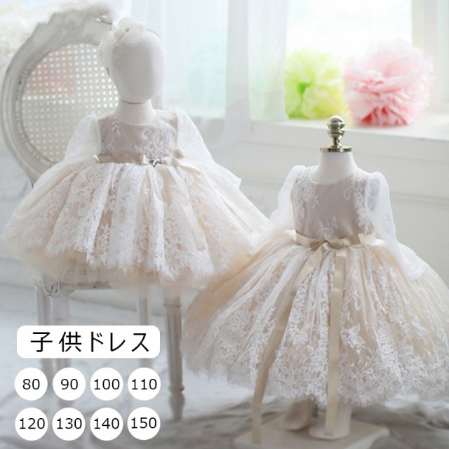 子供ドレス 子供 ドレス パーティードレス 送...