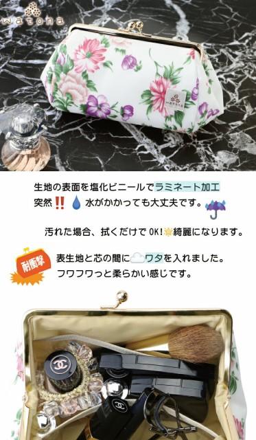 大人気!watona ラミネート がま口化粧ポーチ 5...