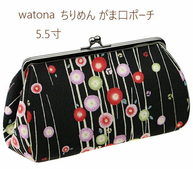 watona ちりめんがま口化粧ポーチ 5.5寸 亀甲型...