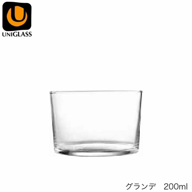 UNIGLASS ユニグラス グランデ 200ml 4個セット Y...