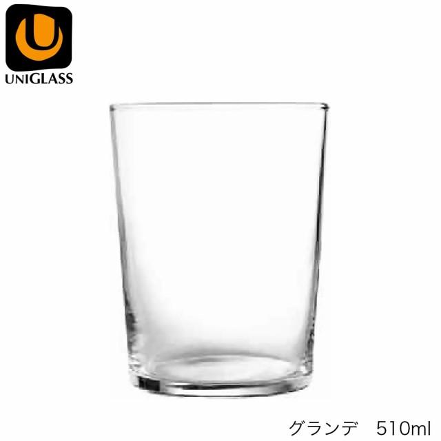 UNIGLASS ユニグラス グランデ 510ml 6個セット Y...