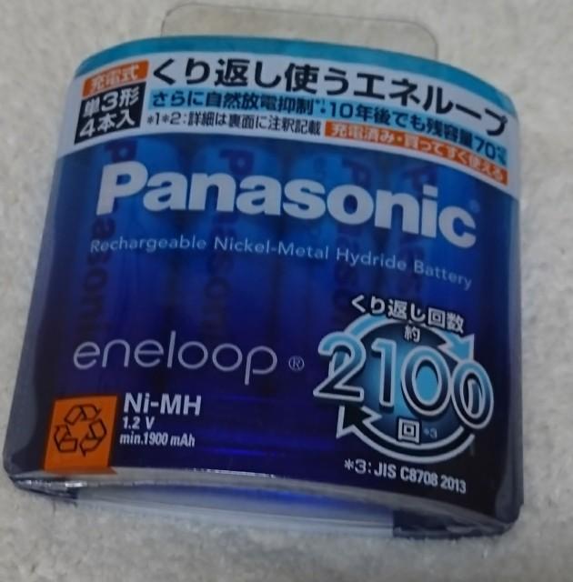 パナソニック eneloop 単3形充電池 4本パック ス...