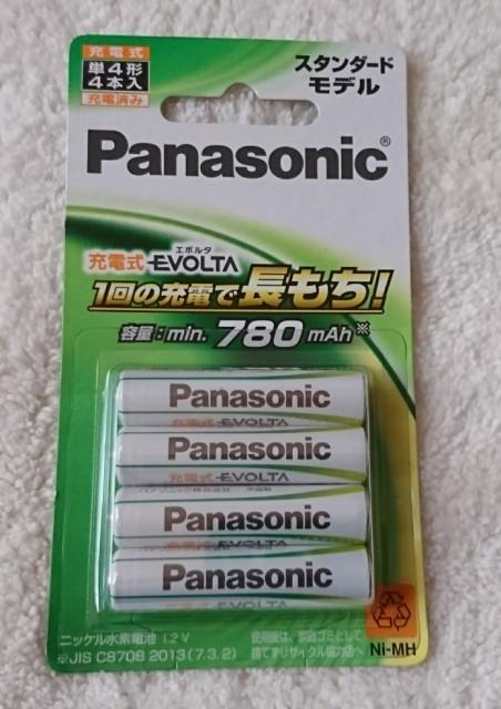 パナソニック 充電式EVOLTA 単4形充電池 4本パッ...