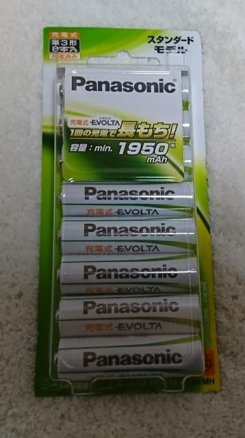パナソニック 充電式エボルタ 単3形充電池 8本パ...