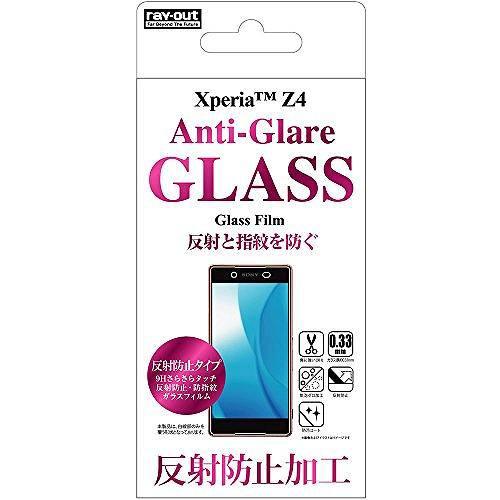 レイ・アウト Xperia Z4 ガラスフィルム ( SO-03G...