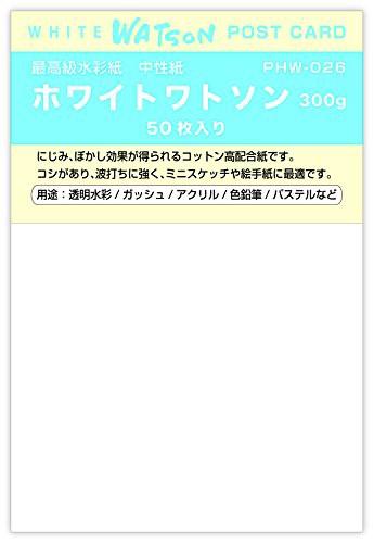 ミューズ はがき用紙 ポストカードパック PHW-026...