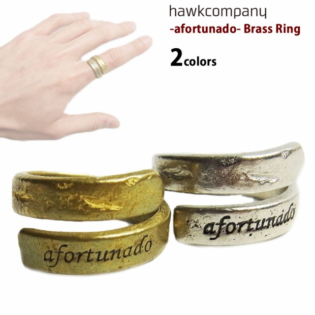 ホークカンパニー 指輪 リング 真鍮製 7517 幸運...