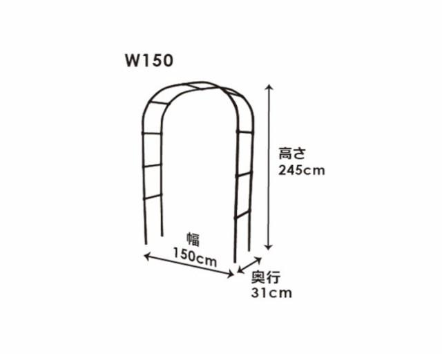 第一ビニール 組み立てかんたんフラワーアーチ W1...