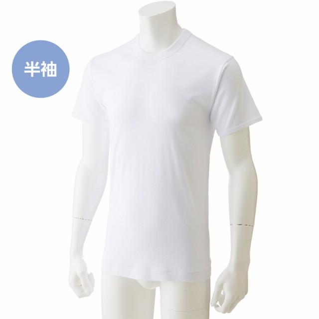 紳士半袖丸首シャツ(2枚組)