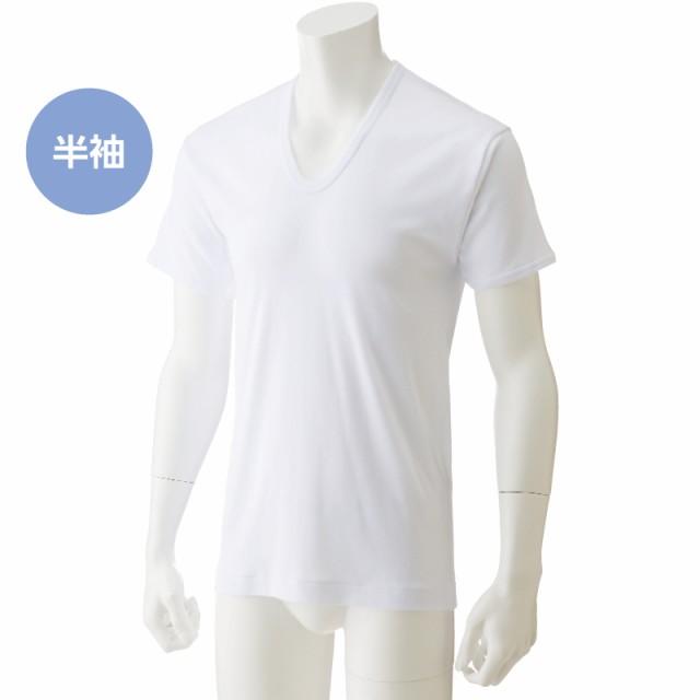 紳士半袖U首シャツ(2枚組)