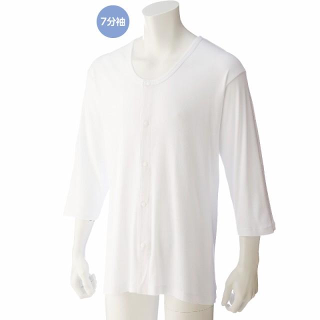 7分袖大寸ホックシャツ  サイズ5L 名札付き