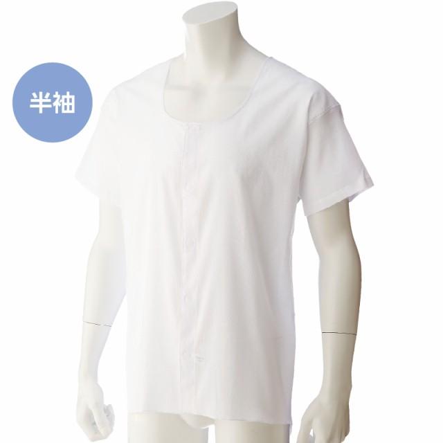半袖クレープワンタッチシャツ(2枚組)