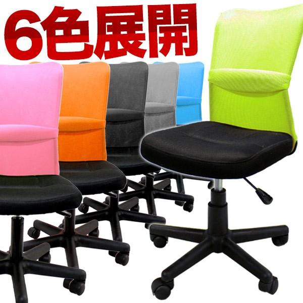 オフィスチェア パソコンチェア 学習椅子 デスク...