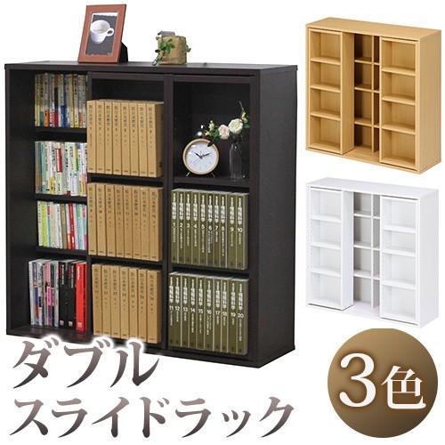 多目的ラック(CDラック カラーボックス)収納家具 ...