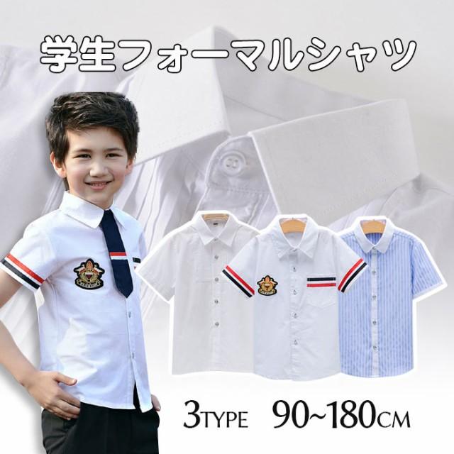 子供 フォマール ワイシャツ 格好いいシャツ 子供...