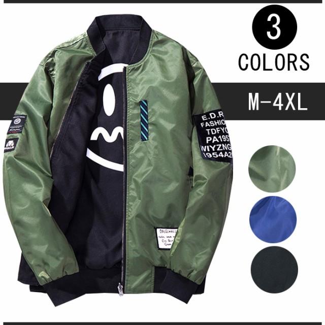 MA1ジャケット ブルゾン ジャケット メンズ ミリ...
