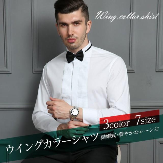 蝶ネクタイ付き ウイングカラーシャツ メンズシ...