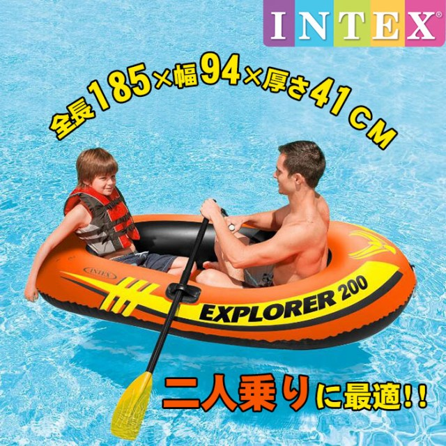 【即納】カヤック エクスプローラー ゴムボート ...