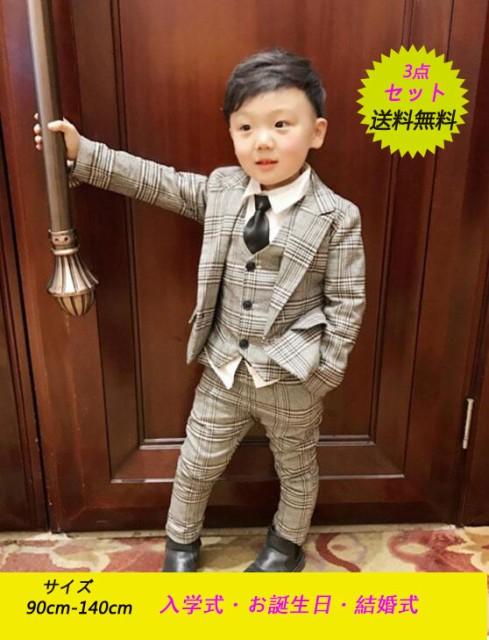 即納 子供スーツ 3点セット 超人気 フォーマル 子...