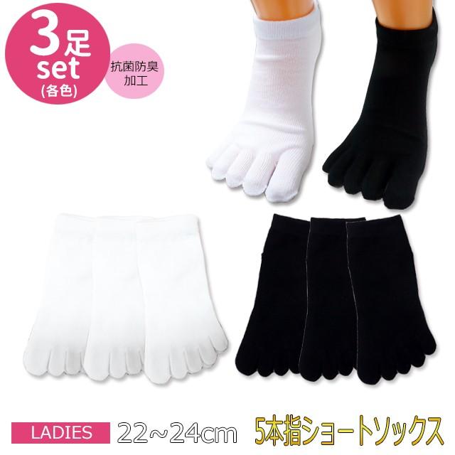【5本指靴下】しっかりした生地●抗菌防臭加工●...