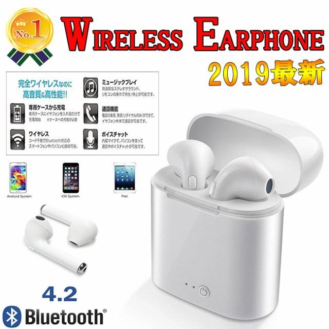 Bluetooth 4.2 ワイヤレスイヤホン ブルートゥー...
