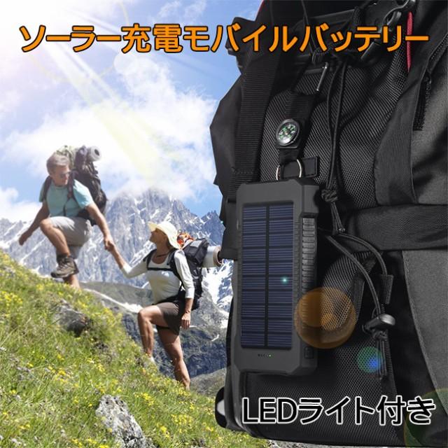 ワイヤレス 充電器 qi モバイルバッテリー 10000m...