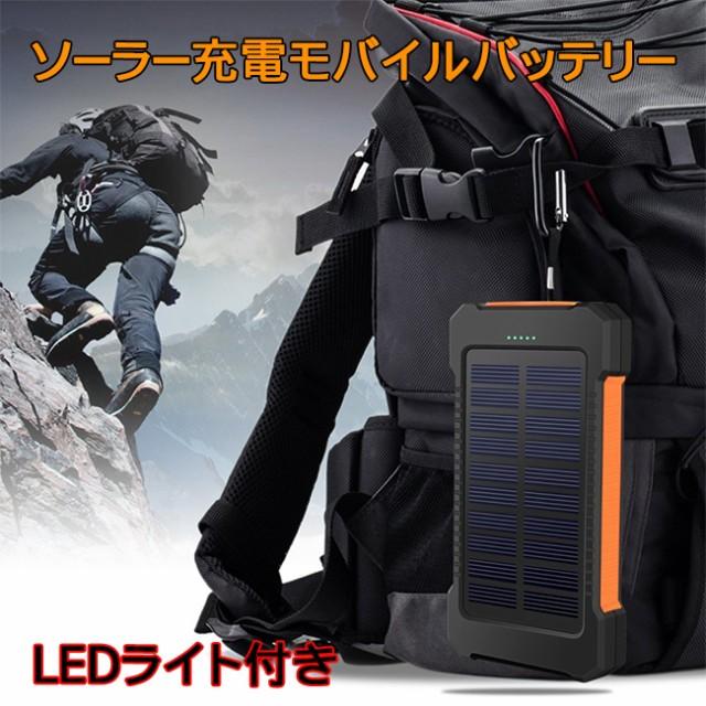 ソーラー モバイルバッテリー 大容量 30000mAh  U...