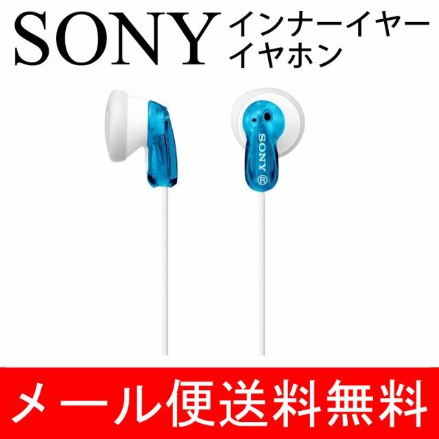 ソニー イヤホン SONY MDR-E9LP インナーイヤー ...