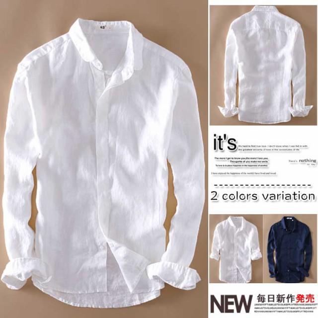 白シャツ メンズ カジュアルシャツ 長袖シャツ 麻...