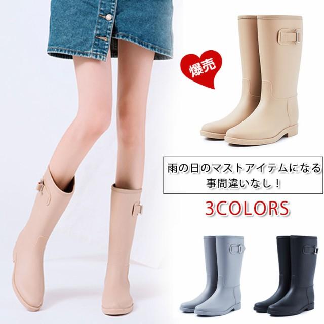 長靴 雨靴 レインシューズ ミドル丈 レインブーツ...