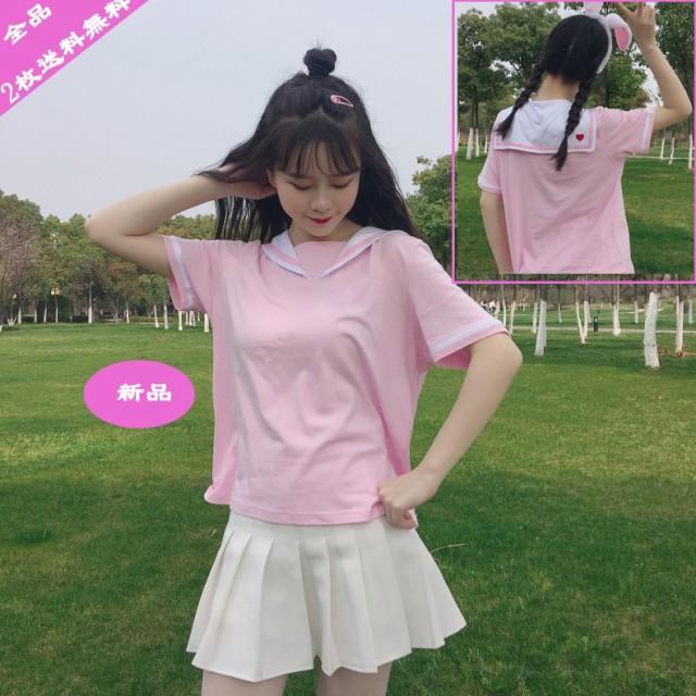 2枚送料無料セーラー服/可愛い半袖Tシャツ/マリ...
