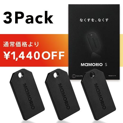 MAMORIO S 3個セット Black スマホで大切なもの...
