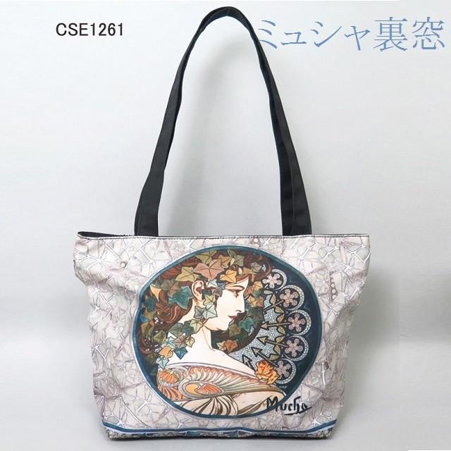 名画シリーズ☆トートバッグ Mサイズ