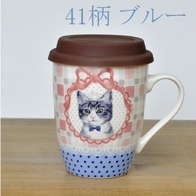 シリコン蓋付マグカップ(猫柄)☆問屋直送品です。...