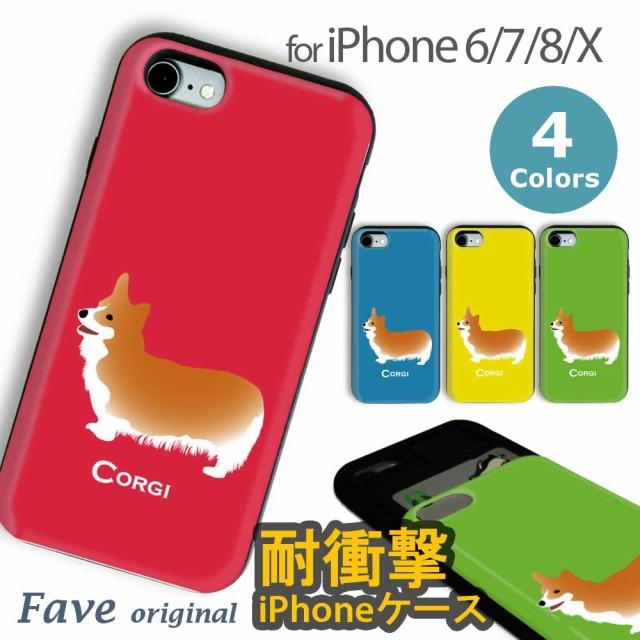 コーギー 耐衝撃ケース  スライド 耐衝撃 iPhone ...