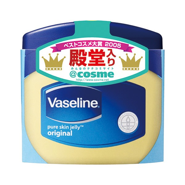 【500円クーポン】 【ヴァセリン Vaselin】オリジ...