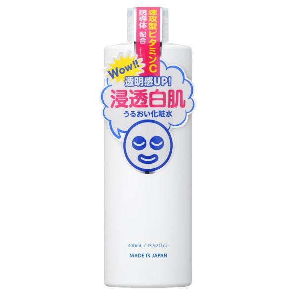 【500円クーポン】 透明白肌 ホワイトローション ...