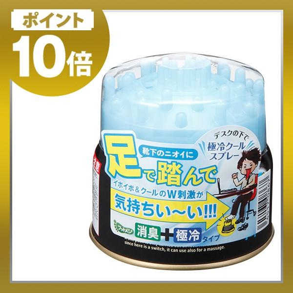 【ポイント10倍】 グラフィコ フットメジ フンデ...