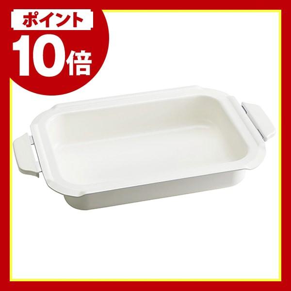 【500円クーポン】 ブルーノ コンパクトホットプ...