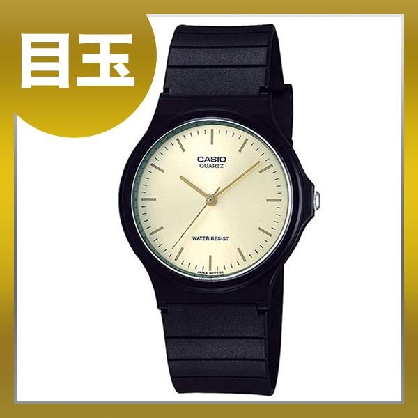 【目玉商品】 CASIO カシオ MQ-24-9ELJF 腕時計 ...