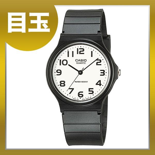 【目玉商品】 CASIO カシオ MQ-24-7B2LLJF 腕時計...