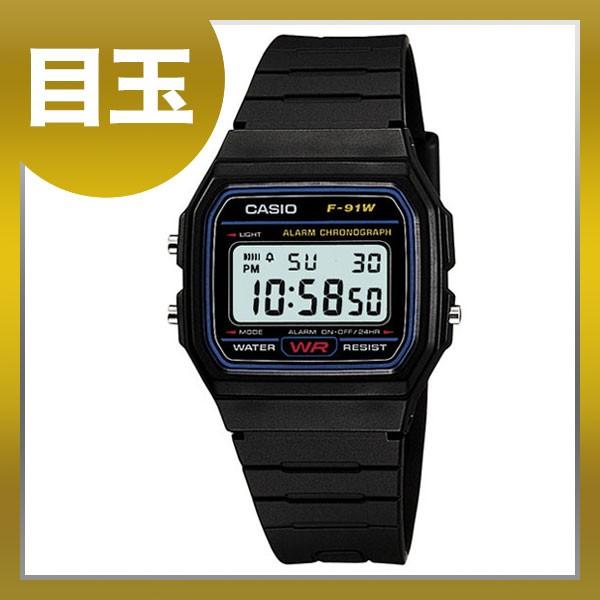 【500円クーポン】 【目玉商品】 CASIO カシオ F-...