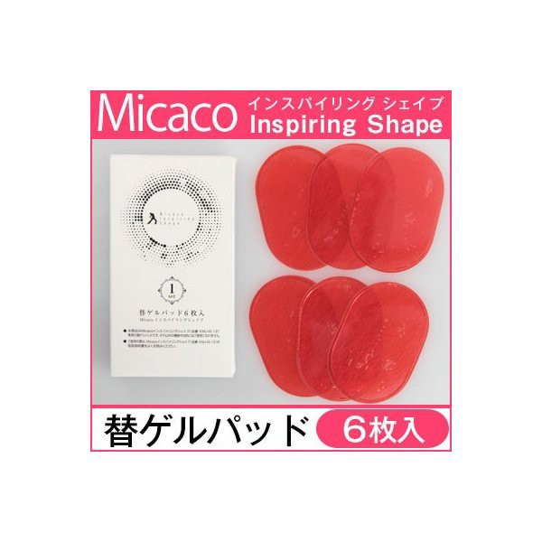 Micaco ミカコ インスパイリングシェイプ [替ゲル...