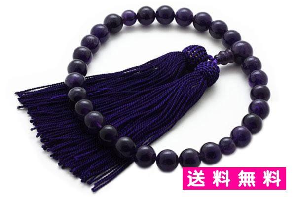 葬儀 法事 念珠 高級紫水晶(アメジスト)10ミリ...