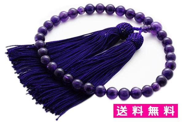 葬儀 法事 念珠 紫水晶(アメジスト)8ミリ玉 厄...
