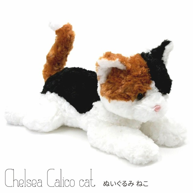 ぬいぐるみ 猫 ギフト プレゼント クリスマス 誕...